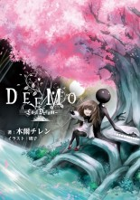 DEEMO -Last Dream-